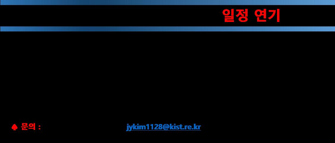 라만 교육 연기 공지.png