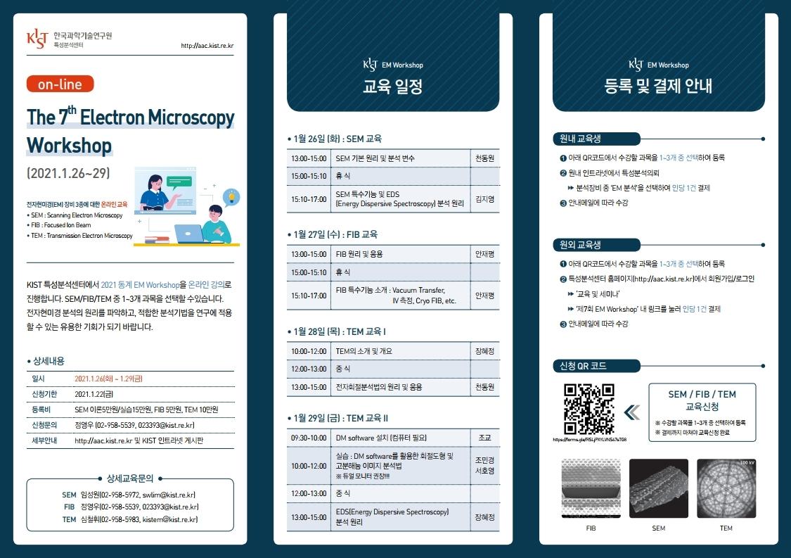 리플렛_최종.PDF_page_1.jpg